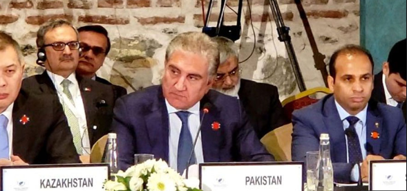 8th ministerial