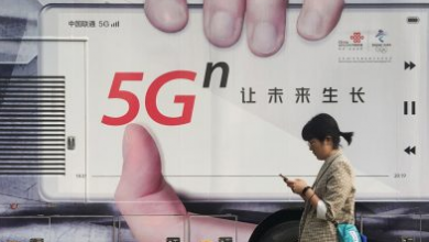 5G Controversy: ASEAN, 5G and the great tech game