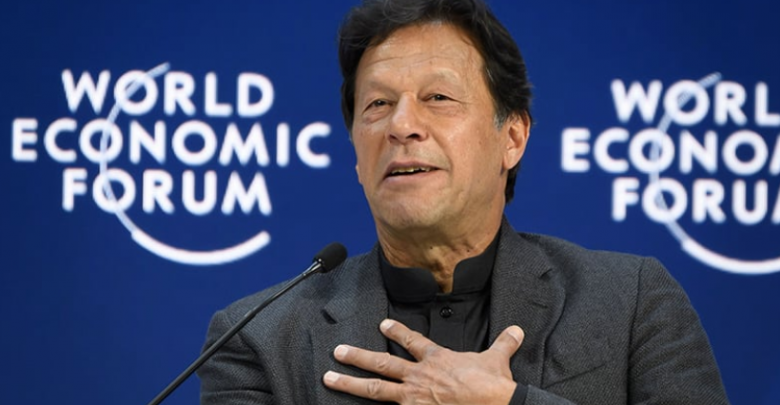 PM Imran Khan at World Economic Forum