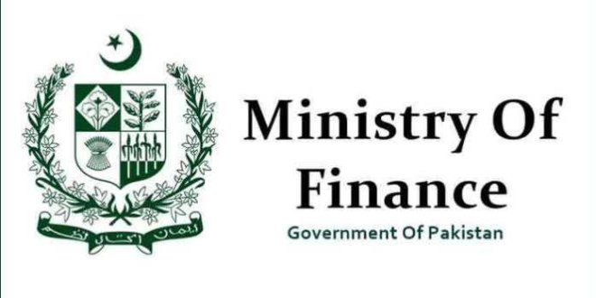 Pakistan finance division clarifies news regarding use of COVID-19 fund for interest payment
