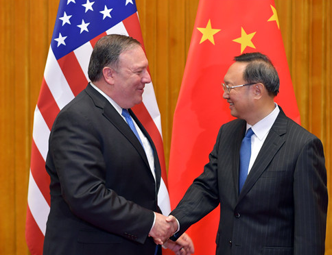 US, China discuss need for full transparency to fight COVID-19