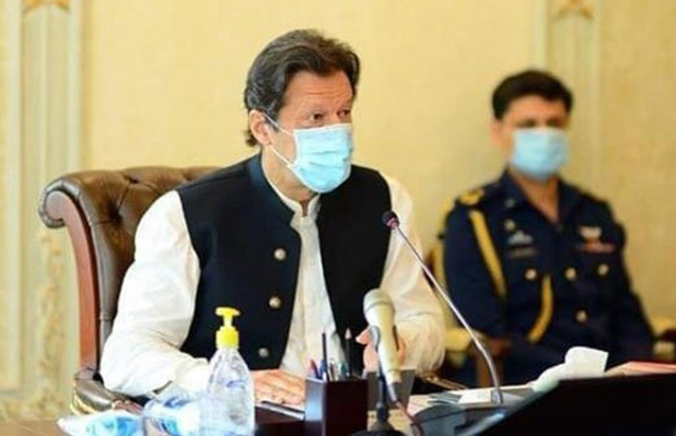 PM Imran Khan urges people to strictly follow SOPs on Eid-ul-Azha
