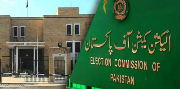 Election Commission of Pakistan reminds political parties to submit accounts' statements for FY 2019-2020