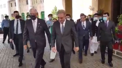 UNGA President-elect reaches Pakistan Ministry of Foreign Affairs in Islamabad