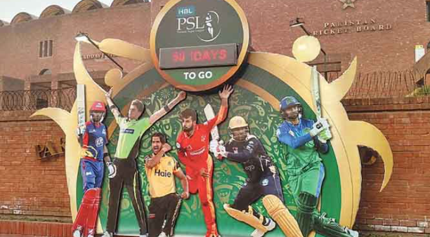 PSL 2021: Departure of players to UAE delayed due to COVID-19 protocols